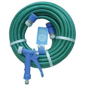 15m Garden Hose with spray gun £6.30 Homebase (free C&C)