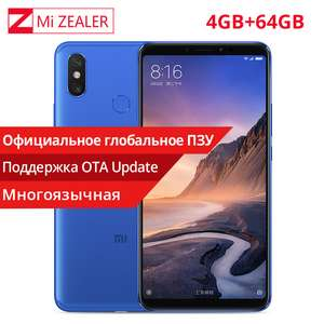 "Global Rom - 100% Xiaomi Mi Max 3 4GB RAM 64GB ROM 6.9"" 2160x1080 (Black With Free Screen Protector And TPU Case) @ Mi Zealer / Aliexpress"