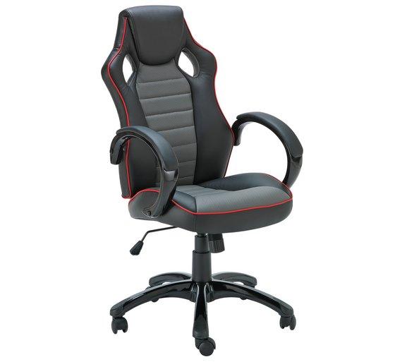 X-Rocker Leather Effect Gaming Chair - £72.99 @ Argos