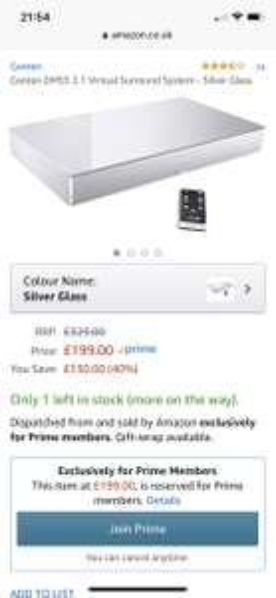 Canton DM55 2.1 Virtual Surround System - £199 @ Prime Amazon Exclusive