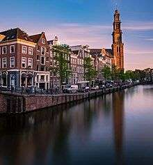 From Luton: 2 Night Break to Amsterdam just £93.49pp @ Love Holidays/Easyjet