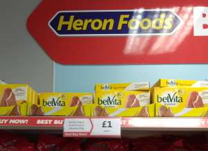 Belvita Breakfast Biscuits, Creamy Live Yogurt, £1 in Heron Foods