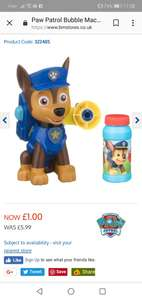 B & M End of Season Clearance Toy sale - Items from £1