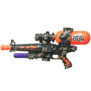 Army Combat Water Gun £1 @ B&M Bargains