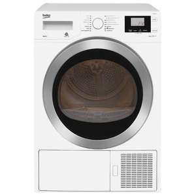 Beko DPH8756W 8kg Freestanding Heat Pump Tumble Dryer £377.95 delivered @ Appliances direct