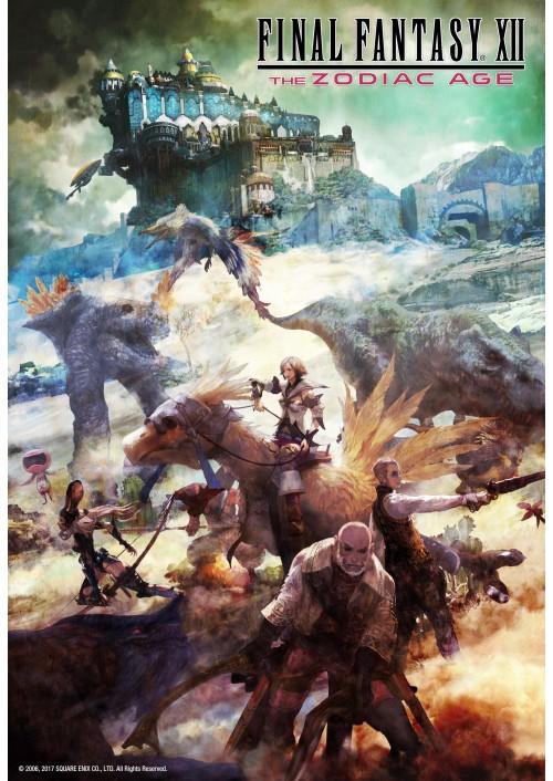 CDKeys Final Fantasy PC discount offer