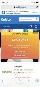 Spend £2.50 to receive £2.50 free at Quidco any retailer inc eBay (Today Only)