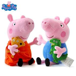 Various Peppa Pig 19CM Pink Pig Plush Toy High Quality Hot Sale Soft Stuffed Cartoon Animal Doll for Kids £3.06 @ Aliepress Children toy Store