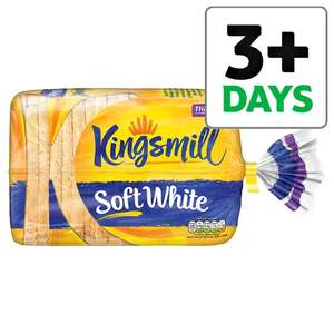 All varieties of Kingsmill 800g loaves 50p (From 17th October) @ Tesco