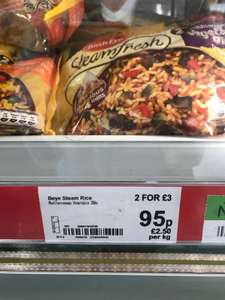Birds Eye steam fresh rice - Asda - 95p