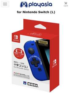 Hori D-Pad controller for switch (MOBILE MODE CONNECTOR) £17.62 @ Play Asia