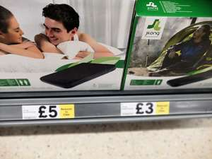 Double air bed £5 and single airbed £3 @ Tesco instore