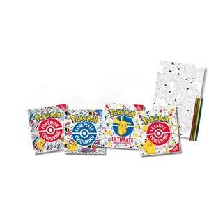 Pokemon Ultimate Colouring Collection inc 4 Books + Poster + Pencils was £17.99 now £6 C+C @ WH Smith