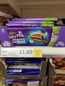 Cadbury 300g Dairy Milk Oreo Crunch bar - £1.50 in Tesco
