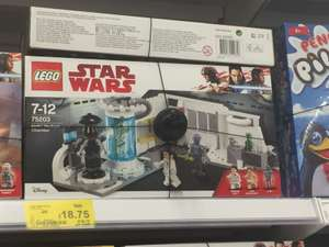 Lego Star Wars Hoth Medical Chamber 75203 £18.75 @ Asda