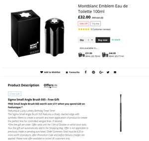 Montblanc Emblem EDT 100ml and 1.2ml try it first and Sigma E65 - Small Angle Brush £28.80 @ Feelunique inc P&P