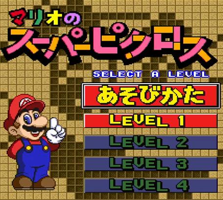 Mario's Super Picross 3DS - Game Code £4.99 @ CD keys