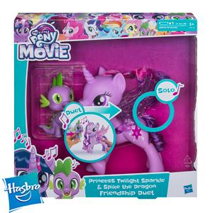 My Little Pony Princess Twilight Sparkle Friendship Duet - £7.99 @ Home bargains