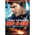 Mission Impossible 3 (2 Disc Collector's Edition) Limited Edition Slipcase - £7.96 (Amazon)