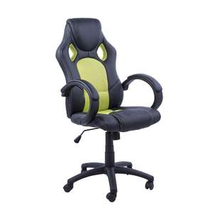 High-Back Leather Gaming Chair - £62.99 delivered @ wayfair