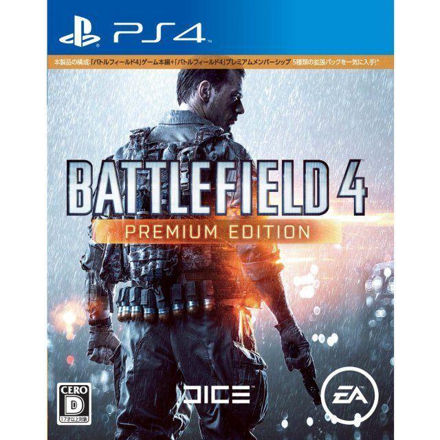 Battlefield 4 Premium Edition PS4 £7.39 Playstation PSN