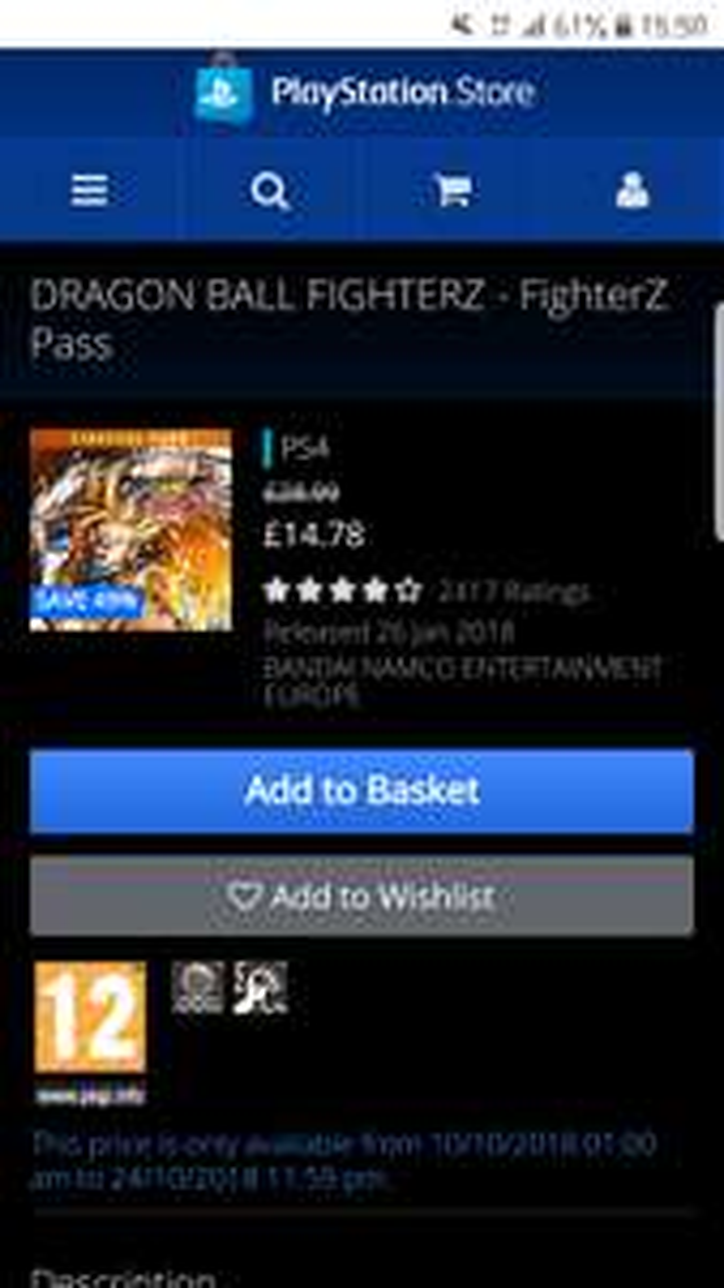Dragon Ball FighterZ Pass £14.78 @ PSN
