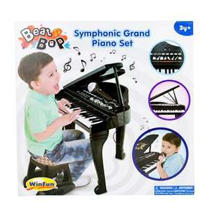 Winfun Child's Grand Piano £20 with code Debenhams - £2 c&c