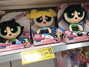 Power puff girls plush at Home Bargains for £3.99