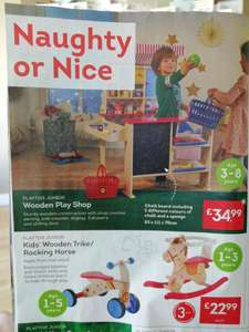 Wooden Play Shop £34.99 @ Lidl
