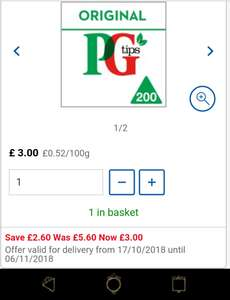 Pg Tips 200 bags for £3 instore and online @ Tesco
