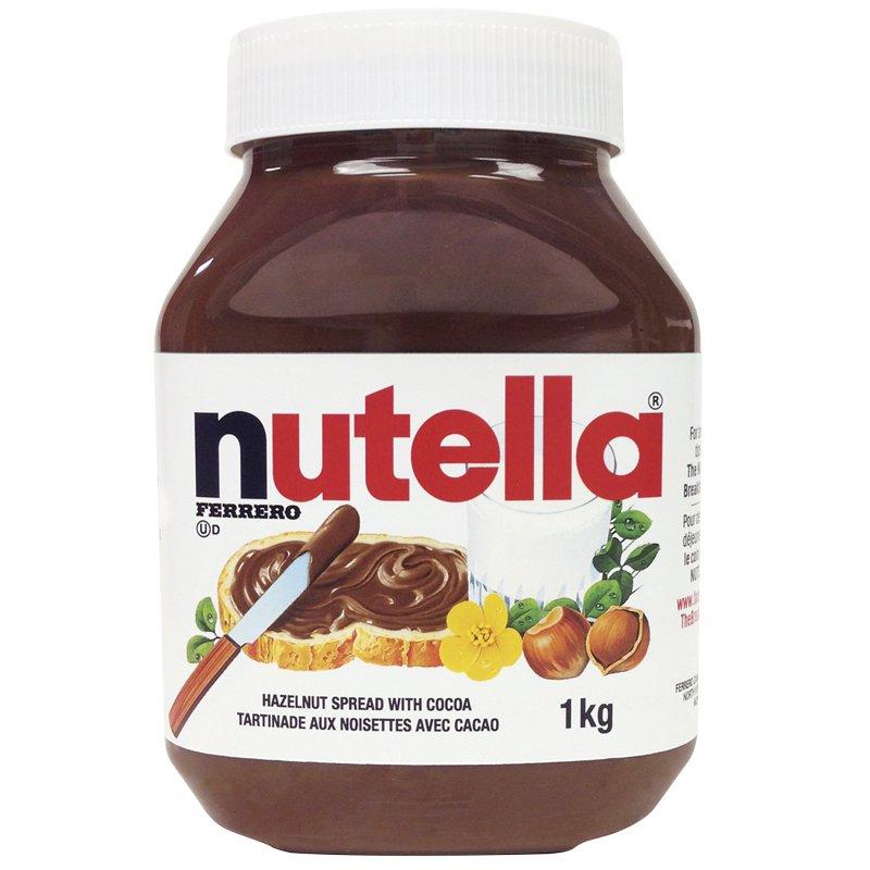 1kg of Nutella £3.99 instore at Aldi