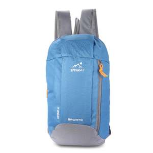 Durable Backpack Only £4.04 (with code) @ Rosegal