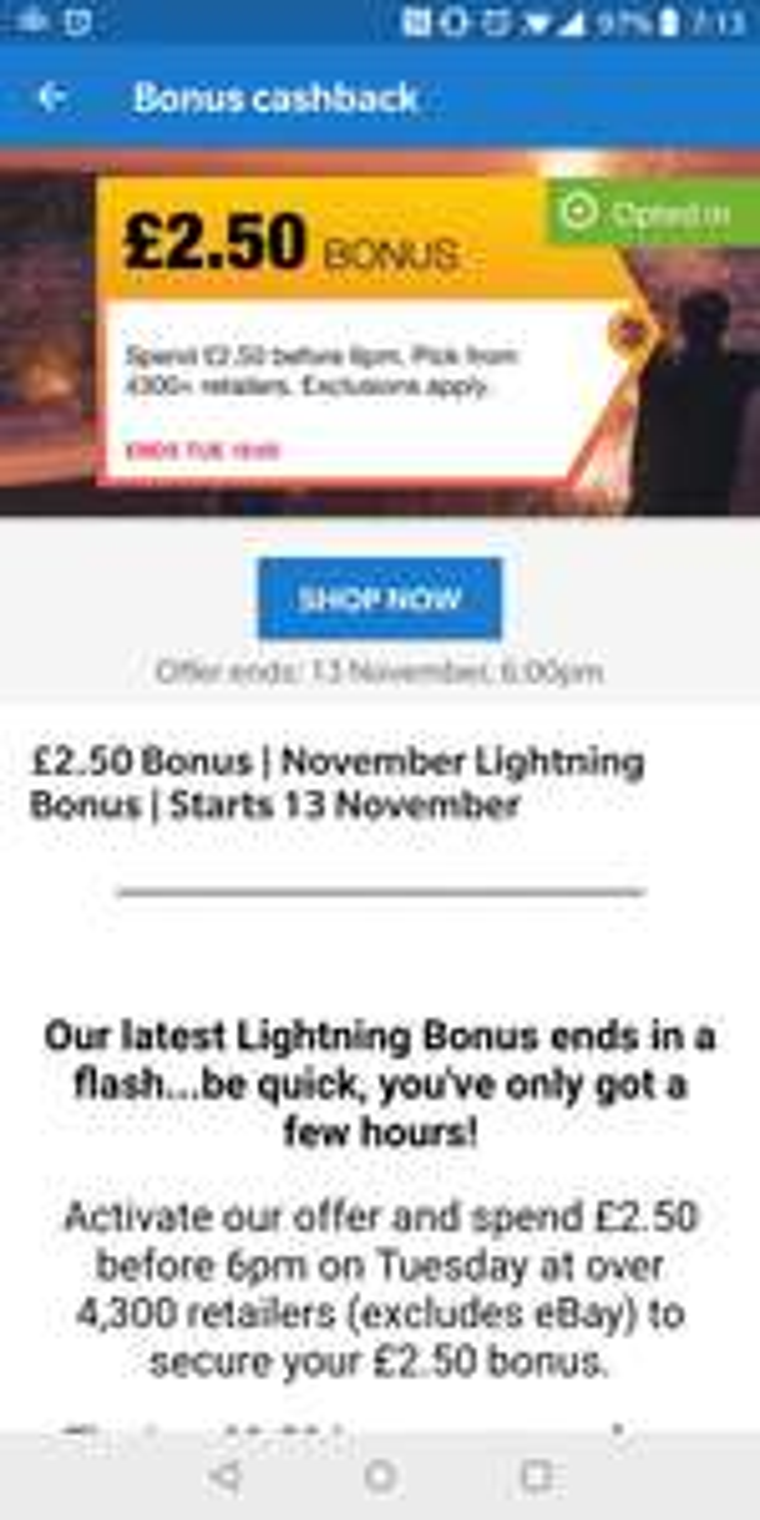 £2.50 Bonus cashback on a £2.50 spend at Quidco - until 6pm tonight