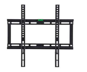 "fam famgizmo 32""-55""  Fixed TV Wall Mount Bracket with Ultra Slim Design Sold by Chloe-EY fulfilled by Amazon £7.69 Prime £12.18 Non Prime"