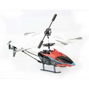 JC306 3.5 Channel I/R Remote Control Helicopter with Built in Gyroscope in Red - £7.99 + Free Delivery @ MyMemory