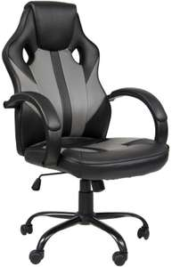 Cheap Gaming Chair (Element Gaming 110 Chair) £45.97  - £49.97 With £10 cashback from Visa Checkout @ Ebuyer