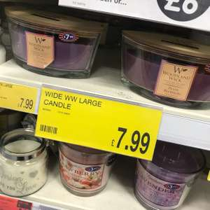 Woodland wick large crackling candle (similar to wood wick) £7.99 instore @ B&M