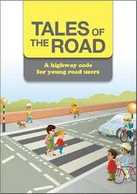 Free Highway Code Book for Children ( 7 - 11 ) PLEASE SHARE You Never Know Who It May Help