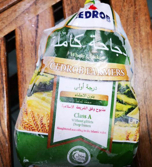 Cedrob halal frozen chicken 1KG 2 for £3  Fulton Foods