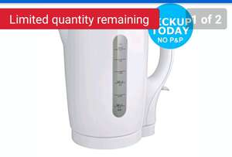 2.2kW 1.7L Cordless Quiet Boil Kettle White free c+c + 12 months guarantee £5.99 @ argos Ebay