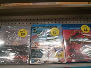 Poundland Blu-rays (£2 from new selection)