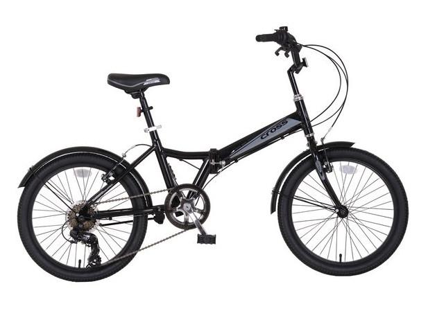 "Cross CRF300 Alloy Folding 20"" Bike for £99.99 @ Argos"
