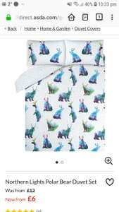 Northern lights polar bear bedding @george online - £6 (free C&C)