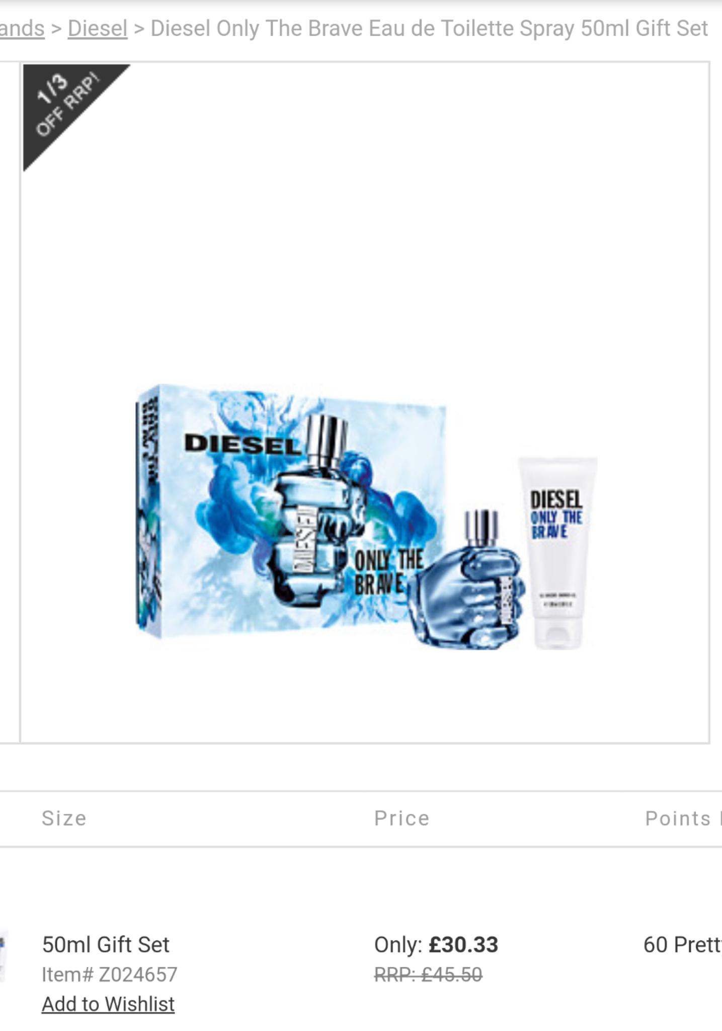 Diesel Only The Brave gift set @Escentual £30.33 delivered plus 7.87% topcashback