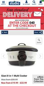 Giani 8-in-1 Multi Cooker sold for £19.99 + £4.99 Delivery charge @ Studio.co.uk