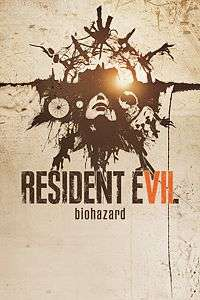 RESIDENT EVIL 7 Biohazard XBox One £10 (Gold), £11.99 (Without), Gold Edition (£17.50) @ Microsoft Store