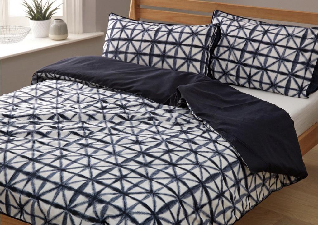 Argos Home Shibori Tile Bedding Set - Double 180 count £7 free c+c @ Argos