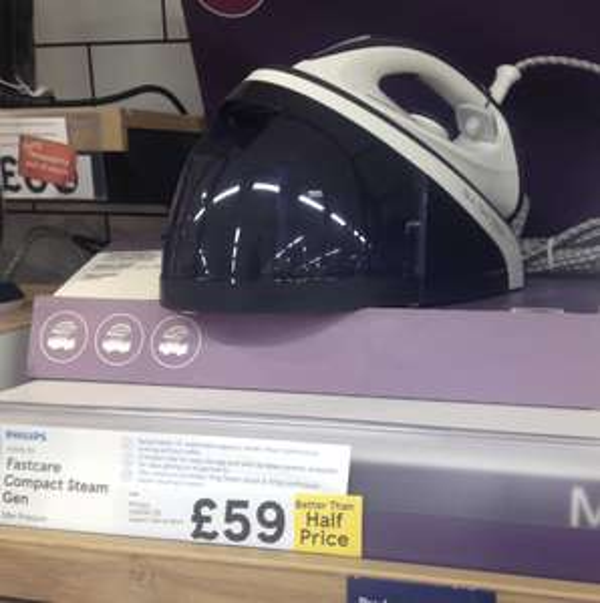 Philips Steam Generator Iron HI5916/26 better than half price £59.99 in store at Tesco