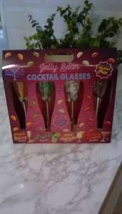 Jelly Bean Cocktail Glasses £1.00 @ B&M