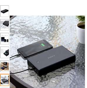 AUKEY Quick Charge 3.0 Portable Charger 26500mAh £32.39 Sold by FD europe and Fulfilled by Amazon